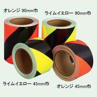 トーアン トラテープ 蛍光トラテープ ライムイエロー STK-590 90ミリ×5m 34-234 1個(5m) (直送品)