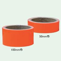トーアン トラテープ 蛍光テープ オレンジ 100mm×10m 34-237 1個(10m)(直送品)
