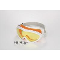 トーアボージン ゴーグル AFY用共通スペアーレンズ GL-1025 AFYヨウキョウツウスペアーレンズ 1セット(4枚)(直送品)