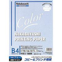 ナカバヤシ コピー&ワープロ用紙 B4 100枚 ブルー HCP-4111-B 25個 (直送品)