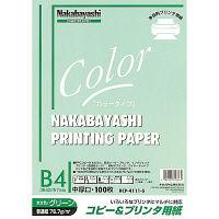 ナカバヤシ コピー&ワープロ用紙 B4 100枚 グリーン HCP-4111-G 25個 (直送品)