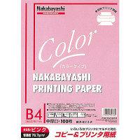 ナカバヤシ コピー&ワープロ用紙 B4 100枚 ピンク HCP-4111-P 25個 (直送品)