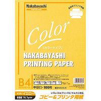 ナカバヤシ コピー&ワープロ用紙 B4 100枚 イエロー HCP-4111-Y 25個 (直送品)