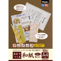 ナカバヤシ 自分で作る和紙/中厚A4 10枚 JPWT-A410 20個 (直送品)