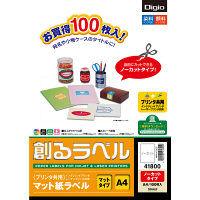 ナカバヤシ 創るラベルプリンタ共用/ノーカット/100枚 MMA41800 5個 (直送品)