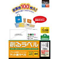 ナカバヤシ 創るラベルプリンタ共用/10面/100枚 MMA41803 5個 (直送品)
