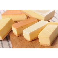 十勝四角いチーズケーキ(ミニ)3種セット