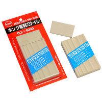 松永トイシ キング彫刻刀トイシ 超仕上用 #4000 108233 (直送品)