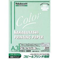 ナカバヤシ コピー&プリンタ用紙 A3 グリーン 100枚 HCP-3101-G 20個 (直送品)