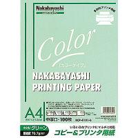ナカバヤシ コピー&ワープロ用紙A4 100枚 グリーン HCP-4101-G 20個 (直送品)