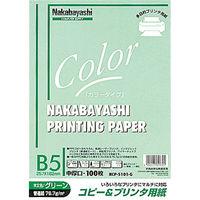 ナカバヤシ コピー&ワープロ用紙 B5 100枚 グリーン HCP-5101-G 20個 (直送品)