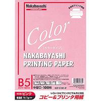 ナカバヤシ コピー&ワープロ用紙 B5 100枚 ピンク HCP-5101-P 20個 (直送品)