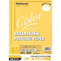 ナカバヤシ コピー&ワープロ用紙 B5 100枚 イエロー HCP-5101-Y 20個 (直送品)