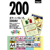 ナカバヤシ コピー&プリンター用紙A4ミックス 200枚 HCP-A4MX 10個 (直送品)