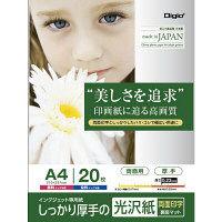 ナカバヤシ インクジェット用紙 光沢紙PX 厚手 A4 20枚 JPPX-A4S-20 10個 (直送品)
