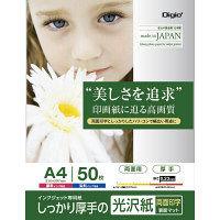 ナカバヤシ インクジェット用紙 光沢紙PX 厚手 A4 50枚 JPPX-A4S-50 5個 (直送品)