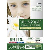 ナカバヤシ インクジェット用紙 光沢紙PX 厚手 B4 10枚 JPPX-B4S-10 10個 (直送品)