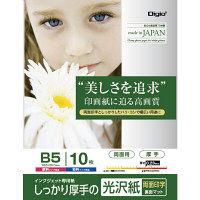 ナカバヤシ インクジェット用紙 光沢紙PX 厚手 B5 10枚 JPPX-B5S-10 20個 (直送品)