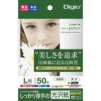 ナカバヤシ インクジェット用紙 光沢紙PX 厚手 L 50枚 JPPX-LS-50 20個 (直送品)