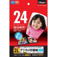 ナカバヤシ デジカメ印画紙/強光沢/2L/24枚 JPSK-2L-24G(N) 20個 (直送品)