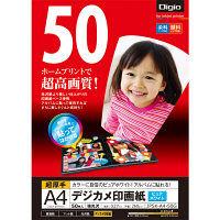 ナカバヤシ デジカメ印画紙/A4/50枚 JPSK-A4-50G 5個 (直送品)