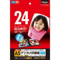 ナカバヤシ デジカメ印画紙/強光沢/A5/24枚 JPSK-A5-24G(N) 10個 (直送品)