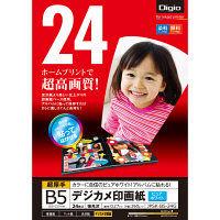 ナカバヤシ デジカメ印画紙/強光沢/B5/24枚 JPSK-B5-24G 10個 (直送品)