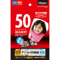 ナカバヤシ デジカメ印画紙/強光沢はがき/50枚 JPSK-PC-50G 20個 (直送品)