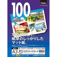 ナカバヤシ インクジェット用紙/A3/100枚/エキストラハイグレード JPXG-A3N 10個 (直送品)