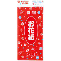 トーヨー お花紙 単色 赤 35枚入 108311 10個(1個35枚入)(直送品)