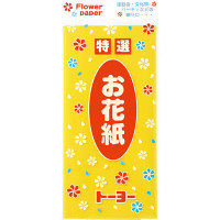 トーヨー お花紙 単色 黄 35枚入 108312 10個(1個35枚入) (直送品)