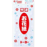 トーヨー お花紙 単色 白 35枚入 108314 10個(1個35枚入) (直送品)