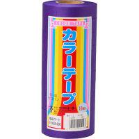 トーヨー 紙テープ 10P 紫 113005 2パック(1パック10P) (直送品)