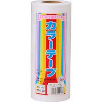 トーヨー 紙テープ 10P 白 113007 2パック(1パック10P) (直送品)