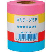 トーヨー 紙テープ 5P 5色アソート 113500 3パック(1パック5P 5色アソート) (直送品)