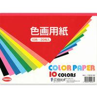 トーヨー 色画用紙 A4判 20枚入 10色調 106102 3冊(1冊20枚入 10色調) (直送品)