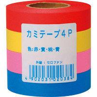トーヨー 紙テープ 4P 4色アソート 113400 5パック(1パック4P 4色アソート) (直送品)