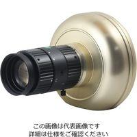 アズワン ハイスピードカメラ 9501 1個 3-5383-01 (直送品)