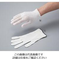 マックス(MAX) クリーンルーム用インナー手袋 クリーンパック L ショート 10双入 MX385-CP-L 1袋(10双) 3-5498-02 (直送品)