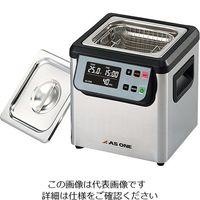 アズワン 超音波洗浄器(単周波) 2L MCS-2 1個 3-6746-01 (直送品)