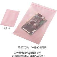 アズワン 静電気防止ポリバッグ 200×300mm ジッパー無 100枚入 PB20 1箱(100枚) 1-7054-13 (直送品)