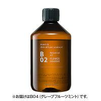 スティック&ブランチ用 グレープフルーツミント450ml DOR-B04450 @aroma (直送品)