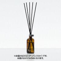 スティック用 D02 アーバンスカイ 1本(100ml) DOS-D0200 @aroma (直送品)