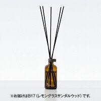 stick diffuser B17 レモングラスサンダルウッド DSK-B1700 @aroma (直送品)