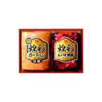 【お買い得】丸大食品 煌彩ハムギフトGT-30A (直送品)