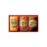 【お買い得】丸大食品 煌彩ハムギフトGT-50B (直送品)