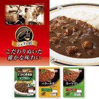 丸大食品 バラエティーカレーセット 3種10食入り (直送品)