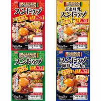 丸大食品 スンドゥブセット 4種 (直送品)