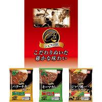 丸大食品 シェフの匠カレーセット3種15食入り (直送品)