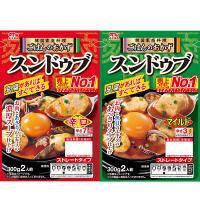 丸大食品 スンドゥブセット2種10個セット (直送品)